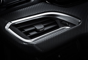 Peugeot 2008 SUV - interieur design